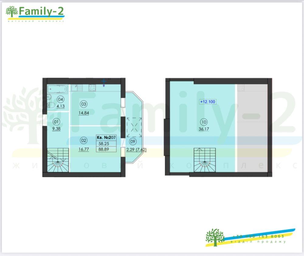 Продам 2-хуровневую квартиру от Застройщика ЖК Family 2 без %
