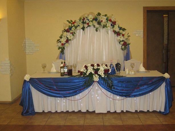Оформление кафе к свадьбе тканью, цветами, арка в аренду, скидка 50%