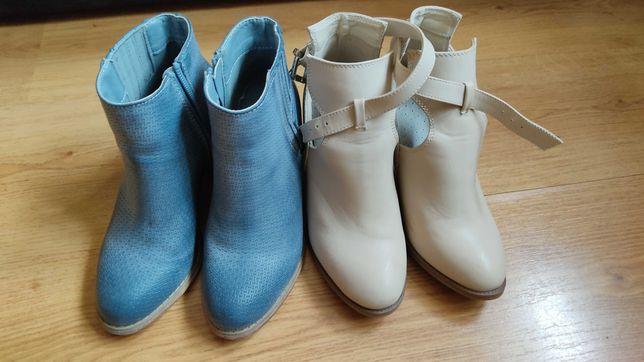 Buty damskie z obcasem (botki) rozmiar 35