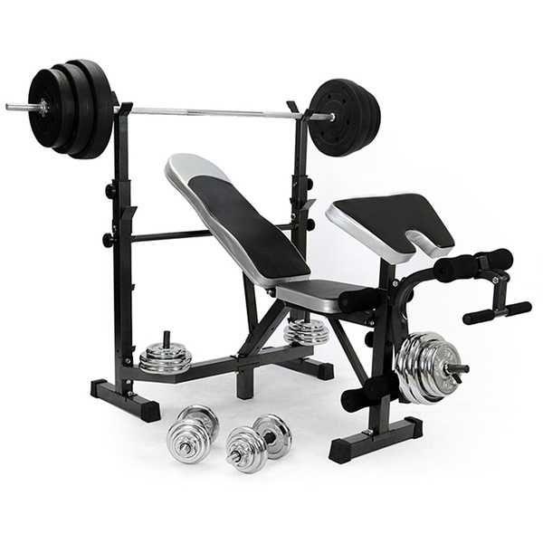 Banco de Musculação | com ou sem Pesos de musculação | Novo