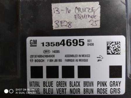 Блок комфорта Chevrolet Круз GM13584695