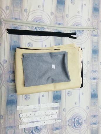 Conjunto de 7m de Elástico e tecidos
