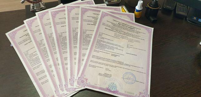 Документы ГБО. Сертификация . Установка ГБО. Газ на Авто