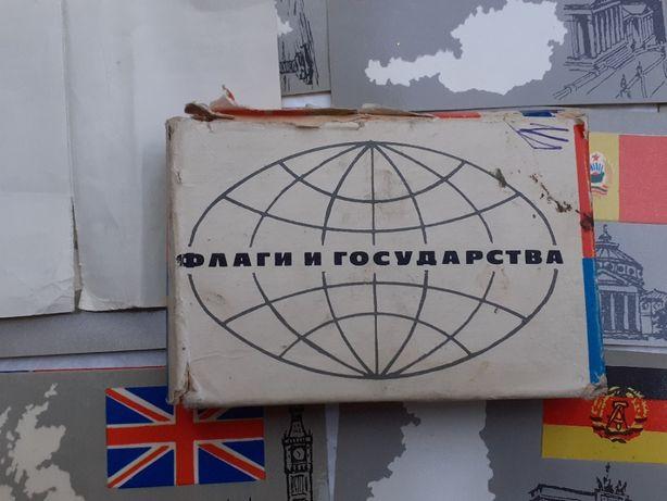 Настольная игра СССР Вокруг света Флаги и государства