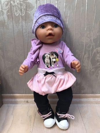 Baby Born kostium