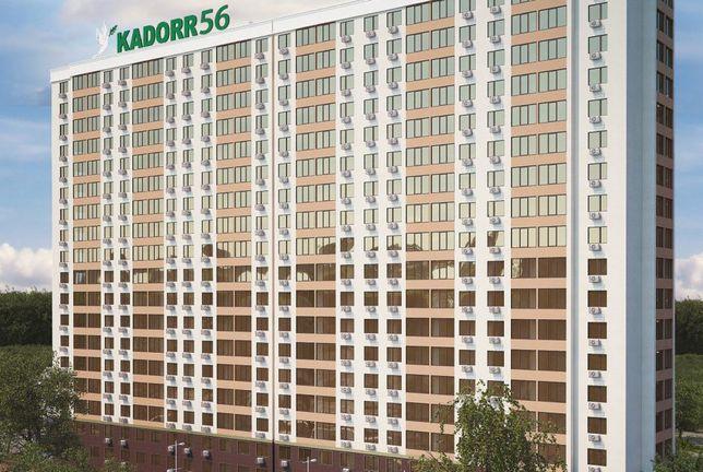 56 Жемчужина на Архитекторской. 2 комн. от строительной компании
