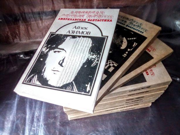 Книги-американская фантастика
