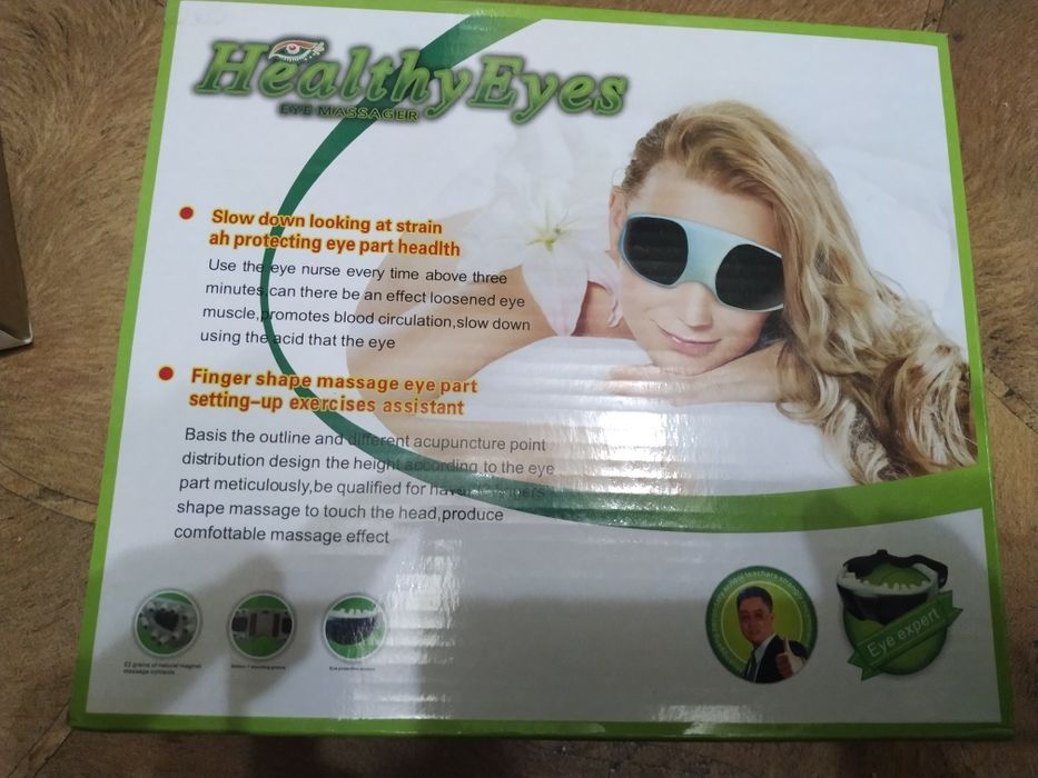 Продам масажер для очей Нетешин - изображение 1