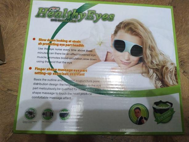 Продам масажер для очей