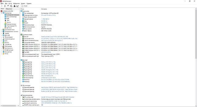 Продам ПК I7 6700+ 32 Gb DDR4+ GTX750TI+ 512Gb SSD+1Tb HDD