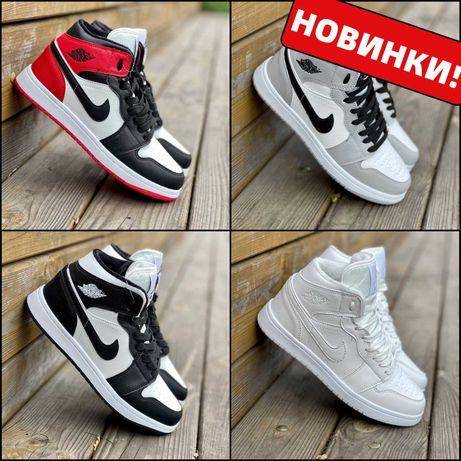 Зимние Кроссовки Nike Air Jordan FUR С Мехом Ботинки Люкс Качество