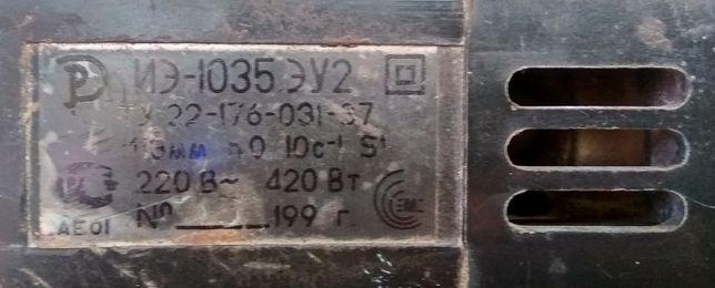 дрель ИЭ-1035ЭУ2