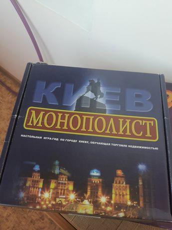 """Настольная игра """"Киев.Монополист"""" состояние новой"""