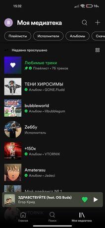 Продам аккаунт Spotify с подпиской