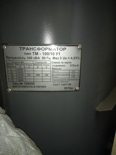 Трансформатор ТМ