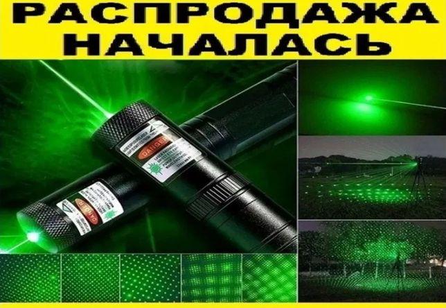Военная зеленая мощная лазерная указка лазер. Дальность 5км. Фонарь
