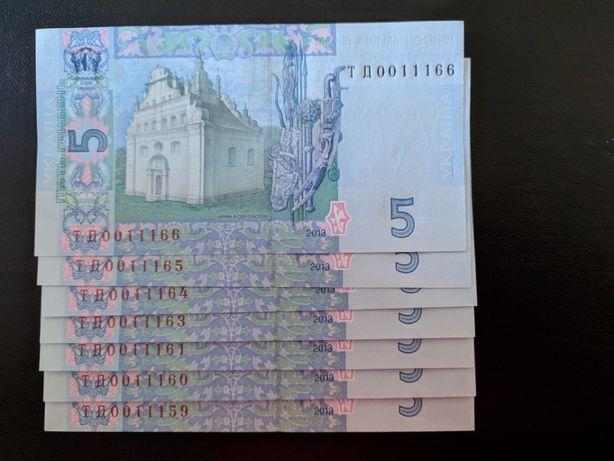 Купюра 5 грн СГ 3748374 антирадар бона 100 50 20 10 1 уникальная