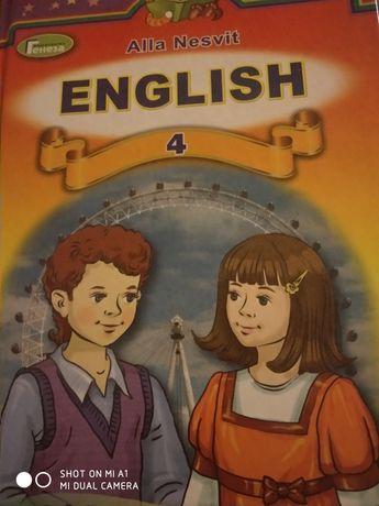 Английский 4класс, Несвіт