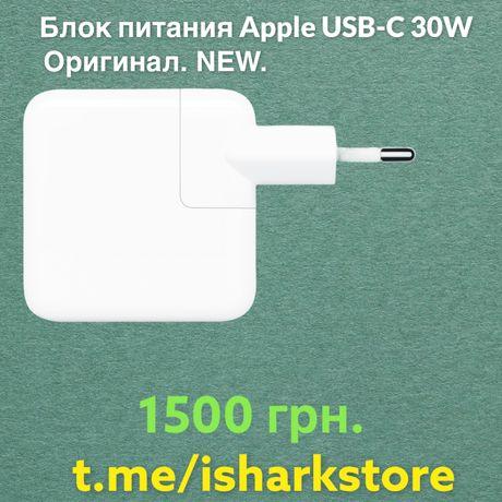 """Блок питания Apple USB-C 30W, зарядка для MacBook 12"""", MacBook Air 13"""""""