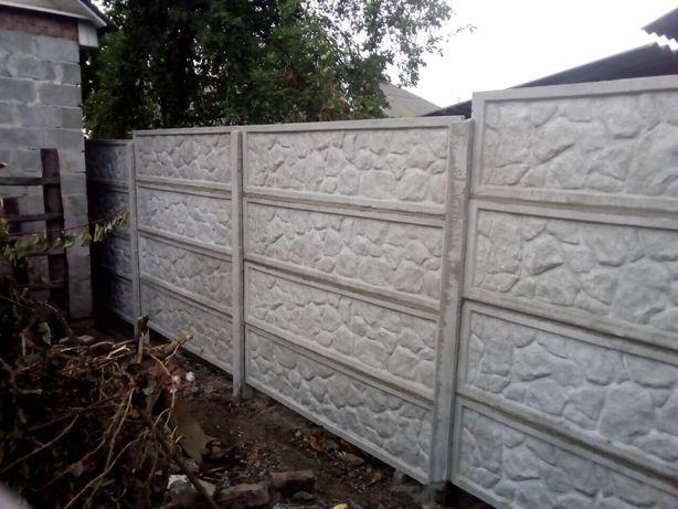 забор из бетонных плит цена украина