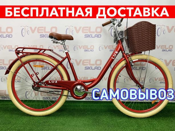 Велосипед женский с низкой рамой  и корзиной (155-170 см) DOROZHNIK