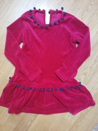 Sukienka welurowa, pompony