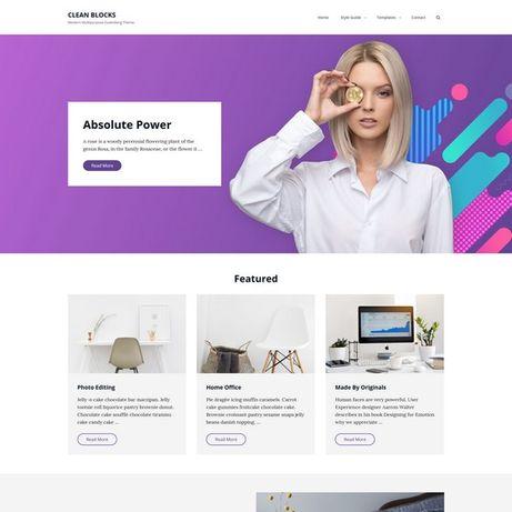 Создать сайт - Проффесиональное создание сайтов