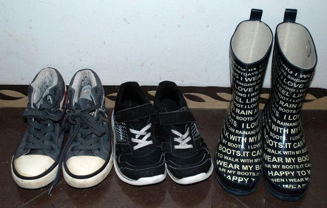 Buty dla chłopca rozmiar 33 , 34