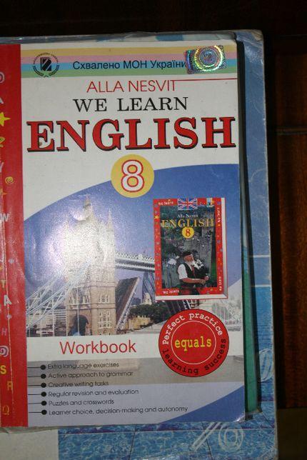 Робочий зошит з англійської мови 8 клас Несвіт