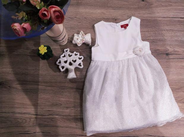 Плаття/сукня/дитяче
