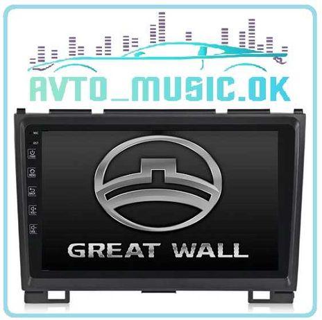 Магнитола Great Wall Haval H3, H5, ANDROID GPS, USB