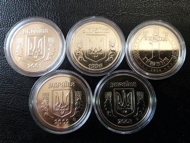 Коллекция монет 1 гривна с 1996 по 2004г.в капсулах.Сост-е very good.