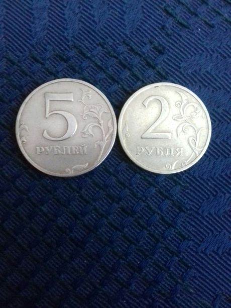 Монеты Рубли 1997-1998
