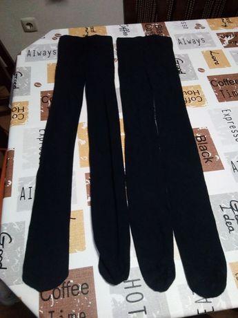 Collans de lã quentinhas