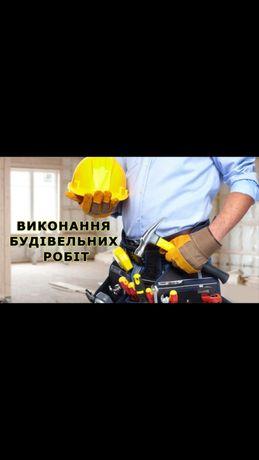 Виконуємо ремонтні роботи