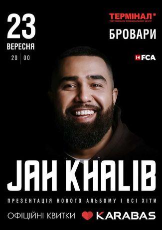 JAH KHALIB (23.09.2021 20:00), Бровари ТРЦ «Термінал»