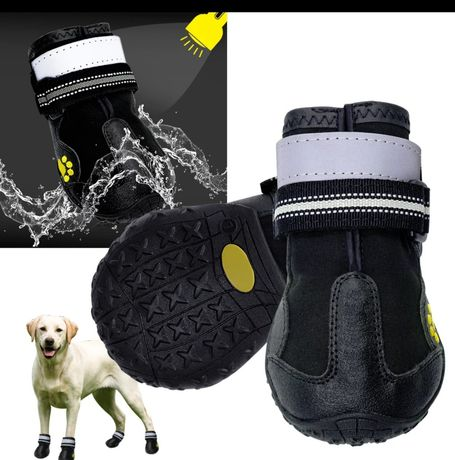 Сапожки для собаки