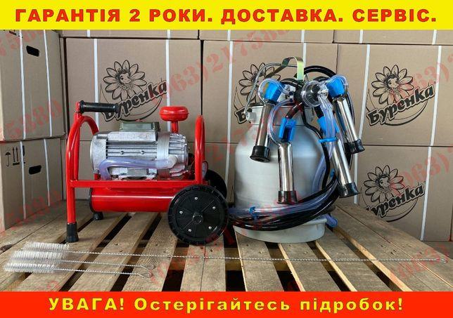 Доїльний апарат сухий / «Буренка-1 нержавійка 3000» / Знижка 200 грн!