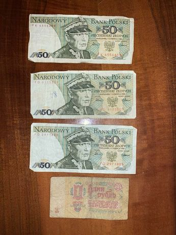 Польские злотые. Советский рубль