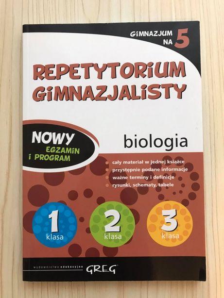 Repetytorium gimnazjalisty - biologia | Wydawnictwo GREG