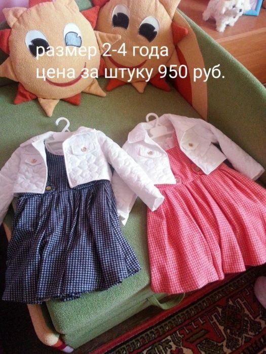 Платья теплые Луганск - изображение 1