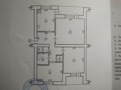 3 кімнатна квартира