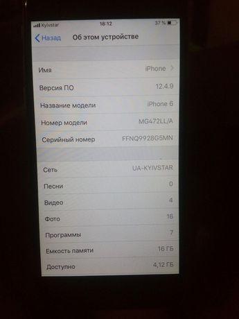 iPhone 6/16 gb в хорошому стані