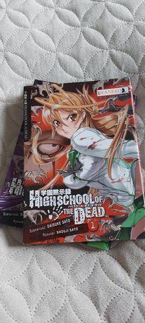Highschool of dead 1-2