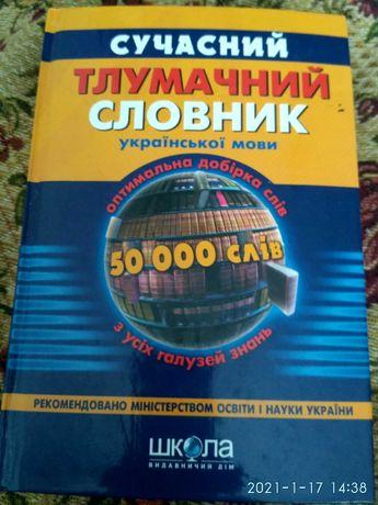Книги продам по английскому,немецкому и украинскому языках