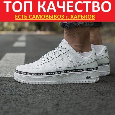 "Кроссовки Nike Air Force 1 Low ""White/Black/White"" Мужские/Женские"