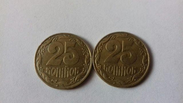 Монети 1992 року