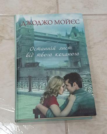 Книга. . . . . .