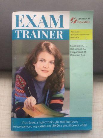 Exam Trainer ( подготовка к ЗНО, англ мова)