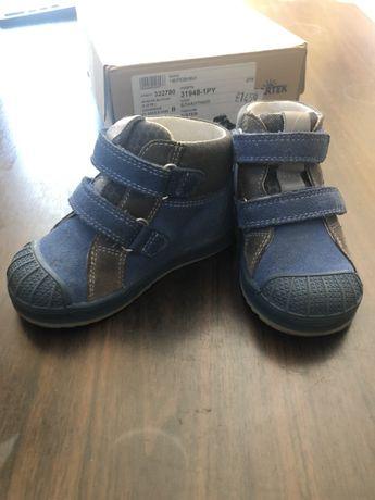 Демисезонные ботинки для мальчика 22р. Bartek